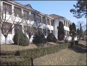 Liceul Teoretic Baile Govora - 2006